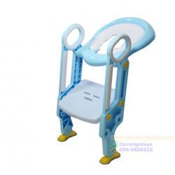 ฝารองชักโครกมีบันไดสำหรับเด็ก สีฟ้า สามารถพับเก็บได้