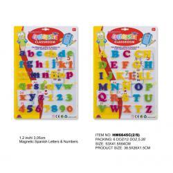 First Classroom - Magnetic ABC แม่เหล็กแผง ตัวพิมพ์เล็ก และ ตัวพิมพ์ใหญ่ HM6645C ขนาด 1.2 นิ้ว