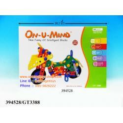 """ชุดตัวต่อ ON-U-MIND"""" (Education Toys) 321 ชิ้นแบบกล่อง GT3388"""