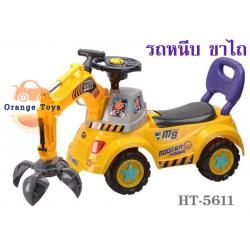 รถขาไถ รถจับ คีบ [HT5611Y] สีเหลือง