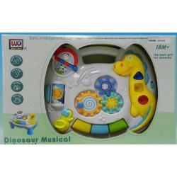 Dinosaur Musical โต๊ะดนตรี ไดโนเสาร์