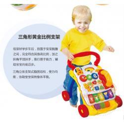 รถหัดเดิน Musical Baby Walker