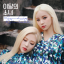 [Pre] LOOΠΔ : 7th Single Album - This Month's Girl - Kim Lip&JinSoul +Poster thumbnail 1