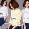 เสื้อเกาหลี พร้อมส่ง เสื้อลูกไม้ สีขาวผ้านิ่ม