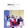 [Pre] This Month's Girl yyxy : 1st Mini Album - beauty&thebeat (Normal Edition) +Poster