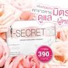 อาหารเสริม I-Secret