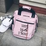 กระเป๋าเป้ Sorry WANNA ONE is mine