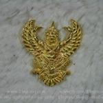 พญาครุฑมหาอำนาจ ล้างอาถรรพ์ หลวงพ่อวราห์ ปุญญวโร วัดโพธิ์ทอง กรุง เทพมหานคร เนื้อทองคำ (17.6 กรัม) มีโค๊ต (ว.รัศมี) รุ่นแรก พ.ศ. ๒๕๓๗