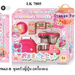 ชุดครัวญี่ปุ่น ชุดชงชา (370966J-B)