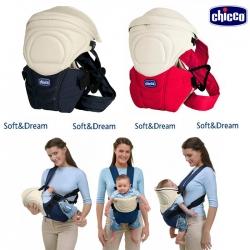 เป้อุ้มเด็ก Chicco Marsupio 3 Positions Soft & Dream
