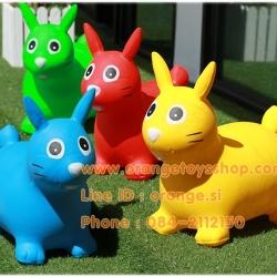 ตุ๊กตาเด้งดึ๋ง กระต่าย (คละสี) สัตว์ยางกระต่าย **แบบหนาอย่างดี
