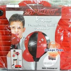 ชุดกีฬา ชกมวย สำหรับเด็ก