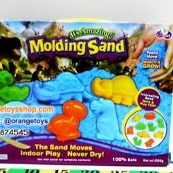 ทรายวิทยาศาสตร์ พร้อมอุปกรณ์ ทรายชุดแม่พิมพ์ ไดโนเสาร์ (ทราย 500 กรัม) **คละสี **