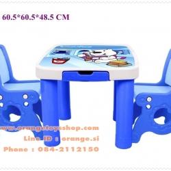 โต๊ะเขียนหนังสือ หรือโต๊ะอเนกประสงค์ สำหรับเด็ก แบบ 2 ที่นั่ง (สีชมพู สีฟ้า)