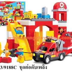 DIY BLOCK ชุดตัวต่อ สร้างเมือง ชุดสถานีดับเพลิง