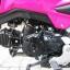 ขาย Honda Msx 125 SF ปี 2017 ตัวใหม่ล่าสุด ไมล์ 5468 กม thumbnail 3