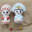 ตุ๊กตาคู่ บ่าว สาว ชุดจีน thumbnail 1