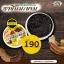 ราชินีมะขาม by SWP thumbnail 1