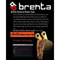 BRENTA SINTERED BRAKE PADS