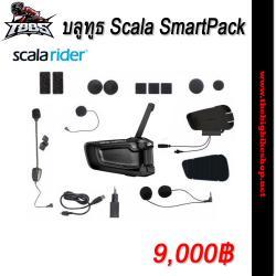 บลูทูธ Scala SmartPack
