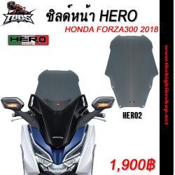 ชิลด์หน้า Hero2 All new Forza300 ปี 2018