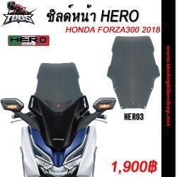 ชิลด์หน้า Hero3 All new Forza300 ปี 2018