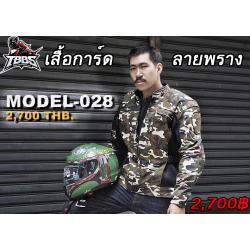 เสื้อการ์ดลายพราง Model-028