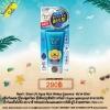 รุ่นใหม่ครีมกันแดด บิโอเร ยูวี อะควา ริช วอเตอร์รี เอสเซ้นส์ SPF 50+/PA++++ (Biore UV Aqua Rich Watery Essence) ขนาด 50 G