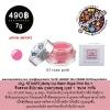 JILL STUART Melty Lip Balm Rose Pink No.1 จิวสจ๊วต ลิปบาล์ม กุหลาบชมพู เบอร์ 1 ขนาด 7กรัม