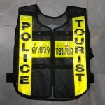 เสื้อสะท้อนแสง ตำรวจท่องเที่ยว ซิป
