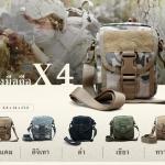 กระเป๋าสะพายไหล่เล็ก X4