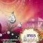 เพชรระเริงไฟ - นิยายชุดอัญมณีสื่อรัก / วิมนสิริ :: มัดจำ 0 ฿, ค่าเช่า 44 ฿ (smart book 18+) B000010234