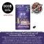 DHC V-MAX Haste berry ดีเอชซี วี แม๊กซ์ เฮซท เบอรี่ วิตามินสายตาที่ดีที่สุด ของ DHC ชนิด30วัน thumbnail 1